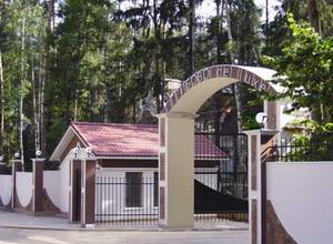 Коттеджный поселок Грибово Делюкс